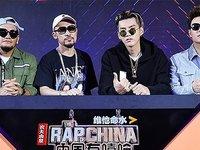 《中国有嘻哈》后,说唱歌手的未来走向哪?