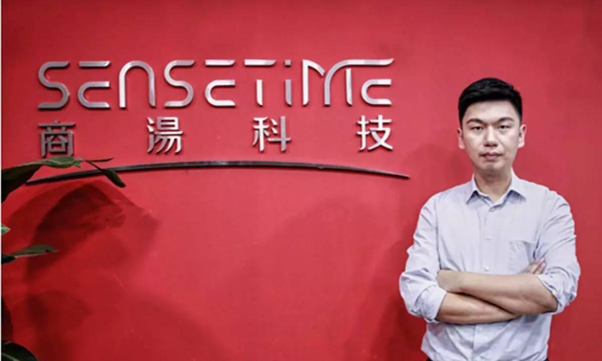 商汤科技联合创始人、CEO徐立博士