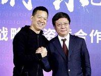 融创中国继续输血乐视,提供17.9亿借款30亿贷款担保 | 钛快讯