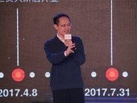 """小米之家双十一业绩达1.14亿,总裁林斌称线下销量是""""意外惊喜"""""""