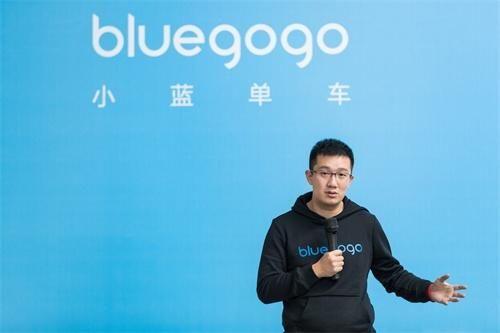 创始人李刚发公开信:小蓝单车交给拜客出行运营,用户可以继续使用