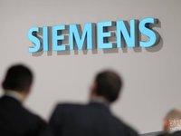西门子宣布全球裁员6900人,或将进行重大业务重组  | 11月17日坏消息榜