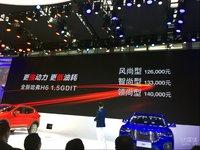"""国民SUV销量神车,全新哈弗H6 1.5GDIT广州车展焕""""芯""""上市"""