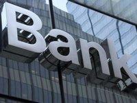 筹办两年,首家直销银行终于来了,百信银行正式开业 | 钛快讯