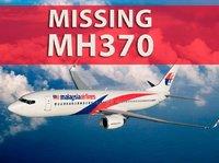 马航MH370失联案国内诉讼将开庭前会议,持续5天