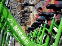 酷骑单车给出退押金方式:到成都领取或打专线 | 钛快讯