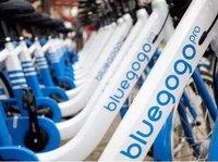 共享单车拒不退还用户押金,从法律角度来看该当何罪?
