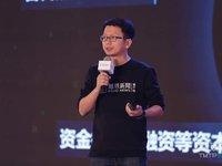 """凤凰新闻岳建雄:""""社交化将是资讯类客户端共同的方向"""""""