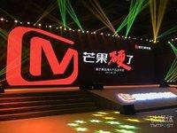 """入局互联网电视,爱芒果推出明星定制产品""""星芒"""",杜海涛成代言人"""