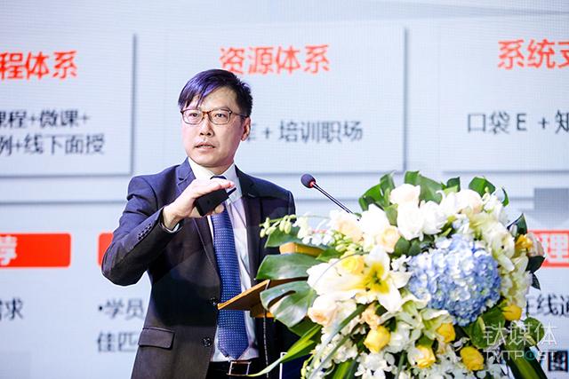 平安集团副首席执行官、首席保险业务执行官  李源祥