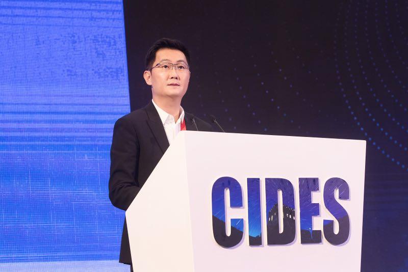 马化腾在2017中国国际数字经济峰会