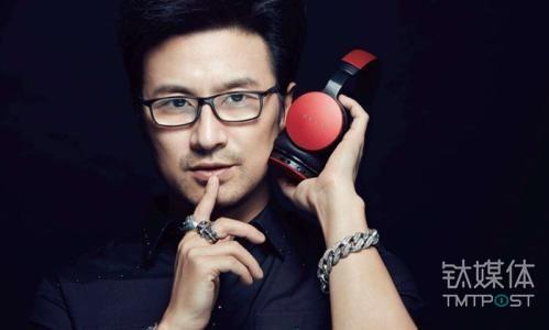 歌手汪峰成立的耳机品牌 FIIL