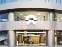 首个蔚来中心NIO House落户王府井,该地段租金排名全球11位