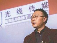 王长田弟弟套现近亿元,谁来拯救光线股价?