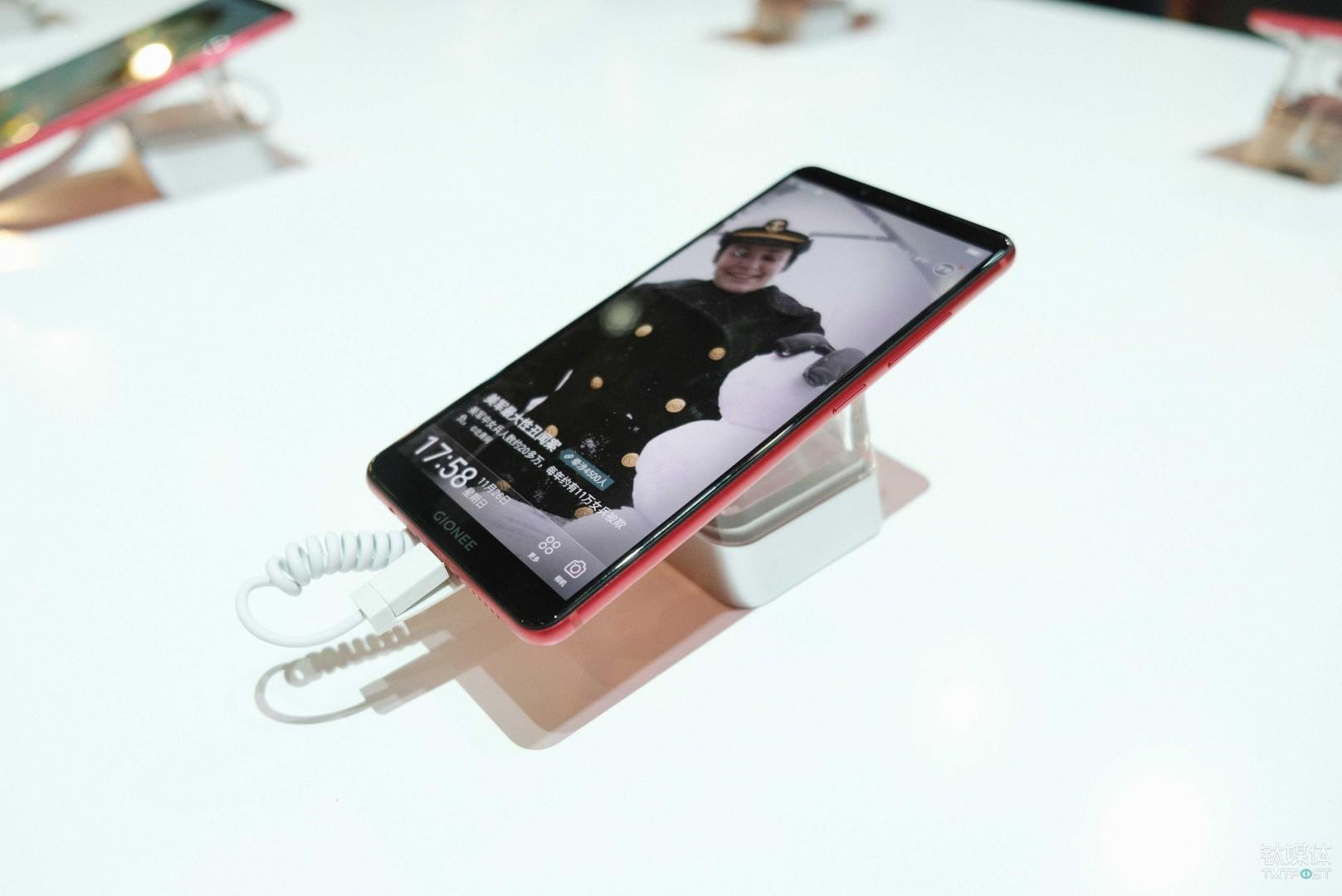 金立 M7 手机-枫叶红