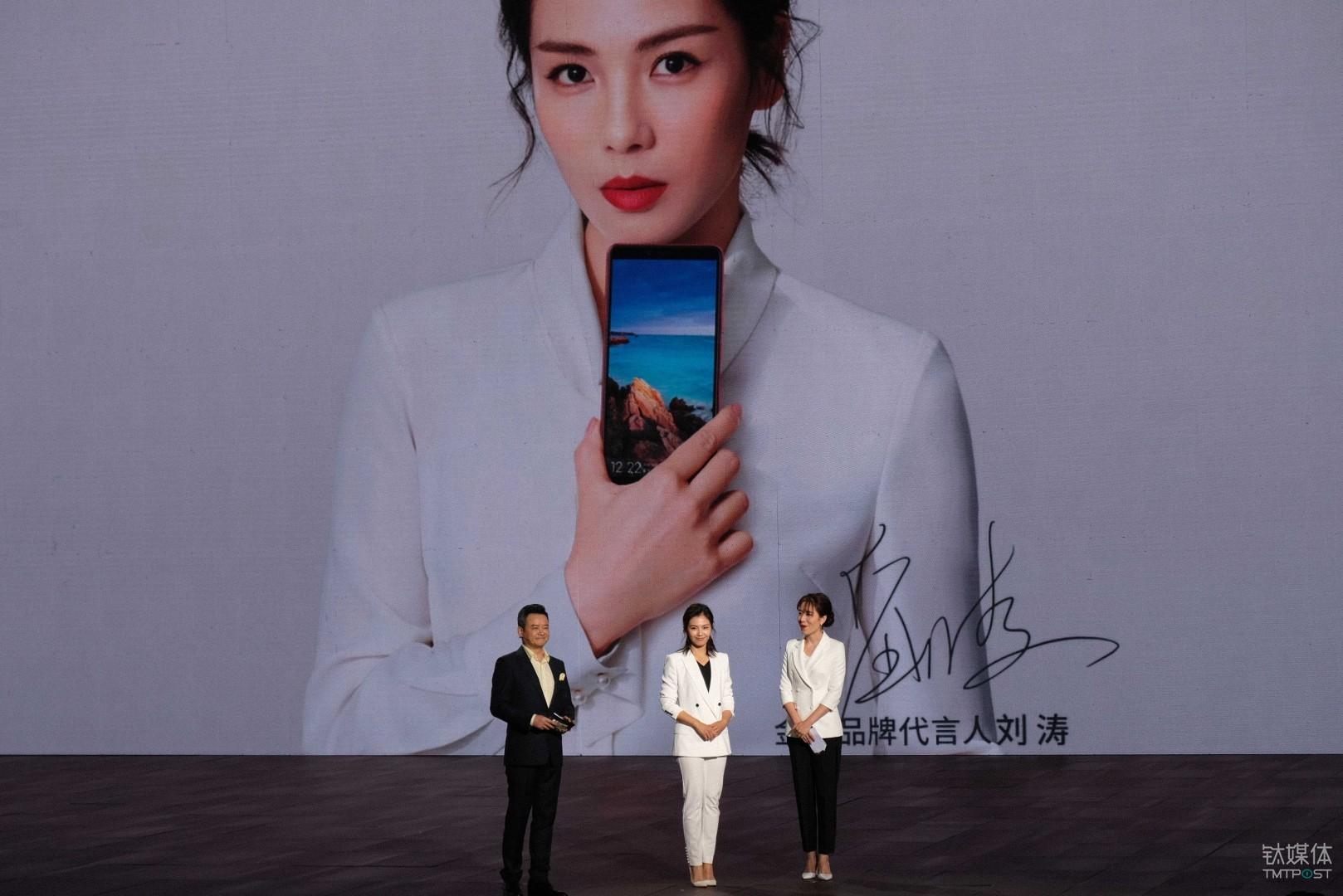 金立 M7 系列手机代言人-刘涛