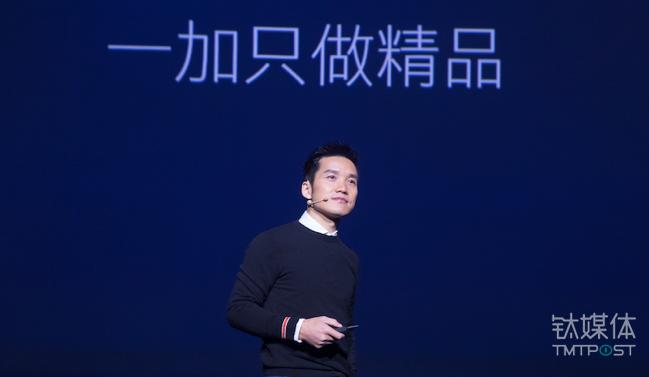 一加CEO刘作虎