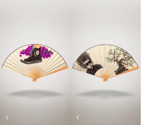 《折扇》颇具现代元素的扇面
