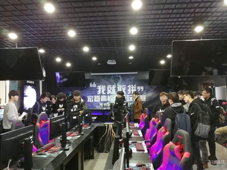 中国传媒大学 宏碁电脑电竞实验室