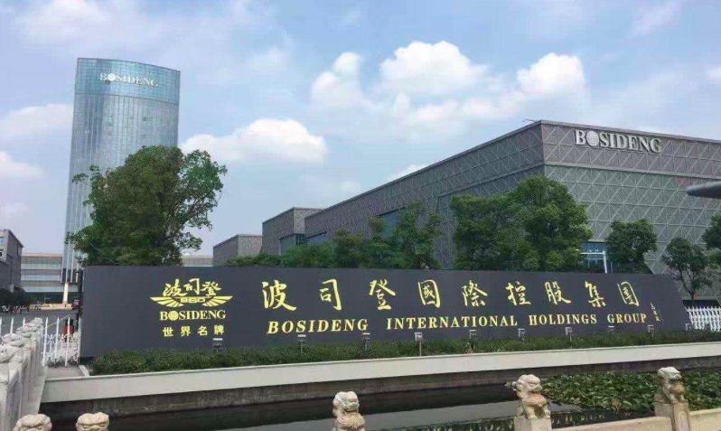 波司登常熟工厂