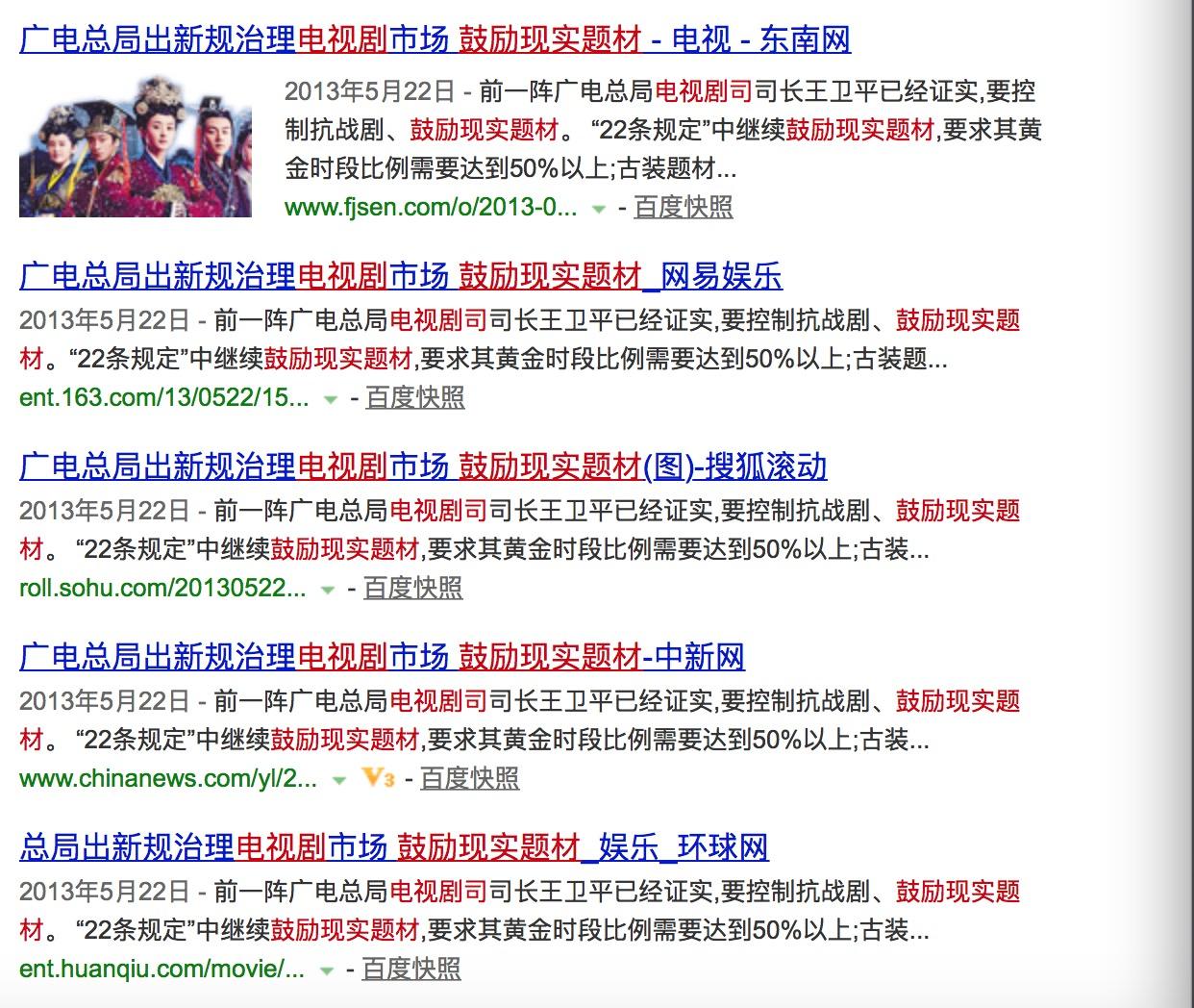 《猎场》《急诊科》评分不过6,相比美日TVB的行业剧到底差在哪?