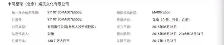 這家曾給TFBOYS寫歌,估值上億公司,為何因拖欠錢款被李榮浩diss?