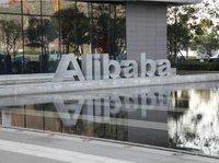 阿里Q2核心电商收入464.62亿元,同比增长63%   钛快讯
