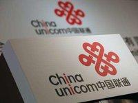 【钛晨报】中国联通:发行的90亿股已办完登记托管手续,募资超615亿