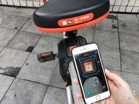 继微信之后,腾讯QQ也正式全面接入摩拜单车 | 钛快讯