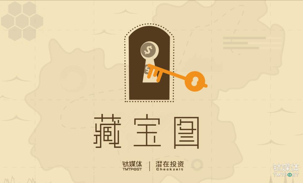 12月份,钛媒体Pro全球一级市场创投数据库共收录531起融资事件,其中国内共有392起,国外139起;根据投资性质及目的梳理,VC/PE风险类投资共