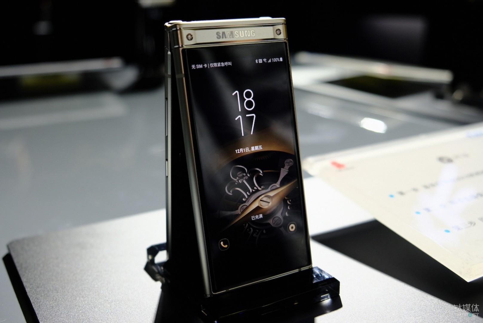 W2018 手机正面照