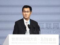 【直击乌镇】马化腾:中国企业应从新技术的跟随者变为贡献者
