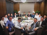 【直击乌镇】丁磊饭局第四次开餐,之后刘强东和王兴再组局