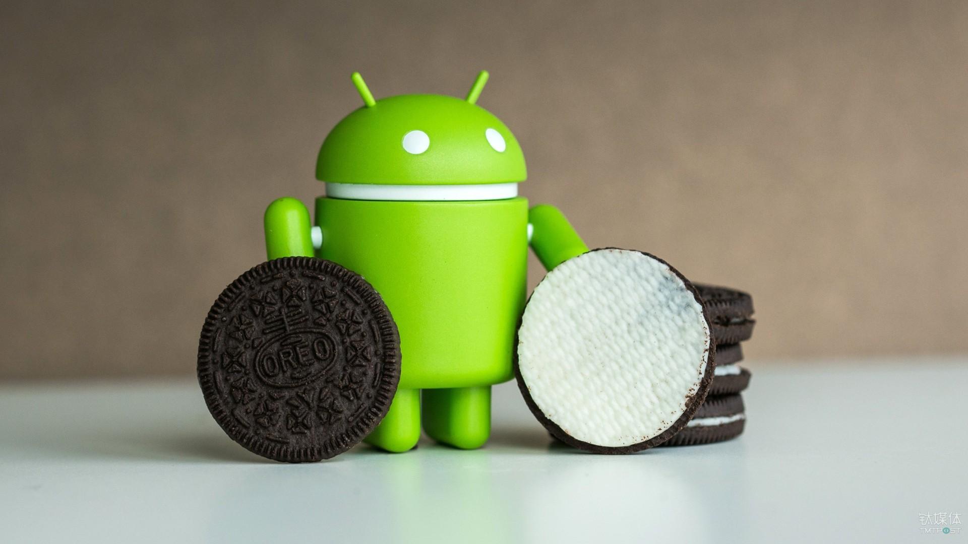 用上了新编码技术的 Android O