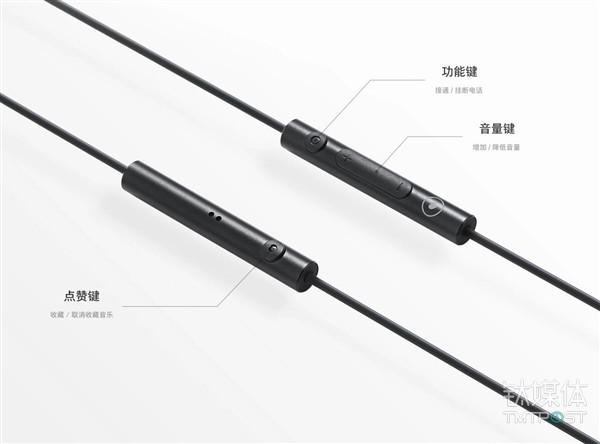 坚果 Pro 2 耳机-心动版
