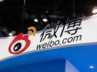 微博明年成立30亿元联合出品基金,布局内容生态 | 钛快讯