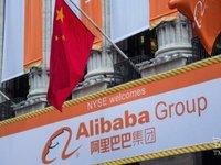 阿里巴巴IPO欺诈案再起波澜,美上诉法庭推翻重审 | 12月6日坏消息榜