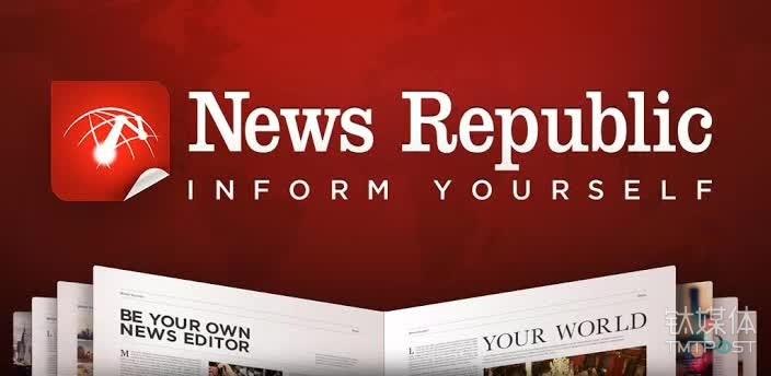 11月8日,今日头条宣布将以 8660 万美元收购猎豹移动旗下新闻聚合平台 News Republic
