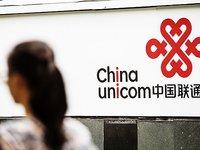 联通在线公司在京挂牌,开拓消费互联网业务 | 钛快讯