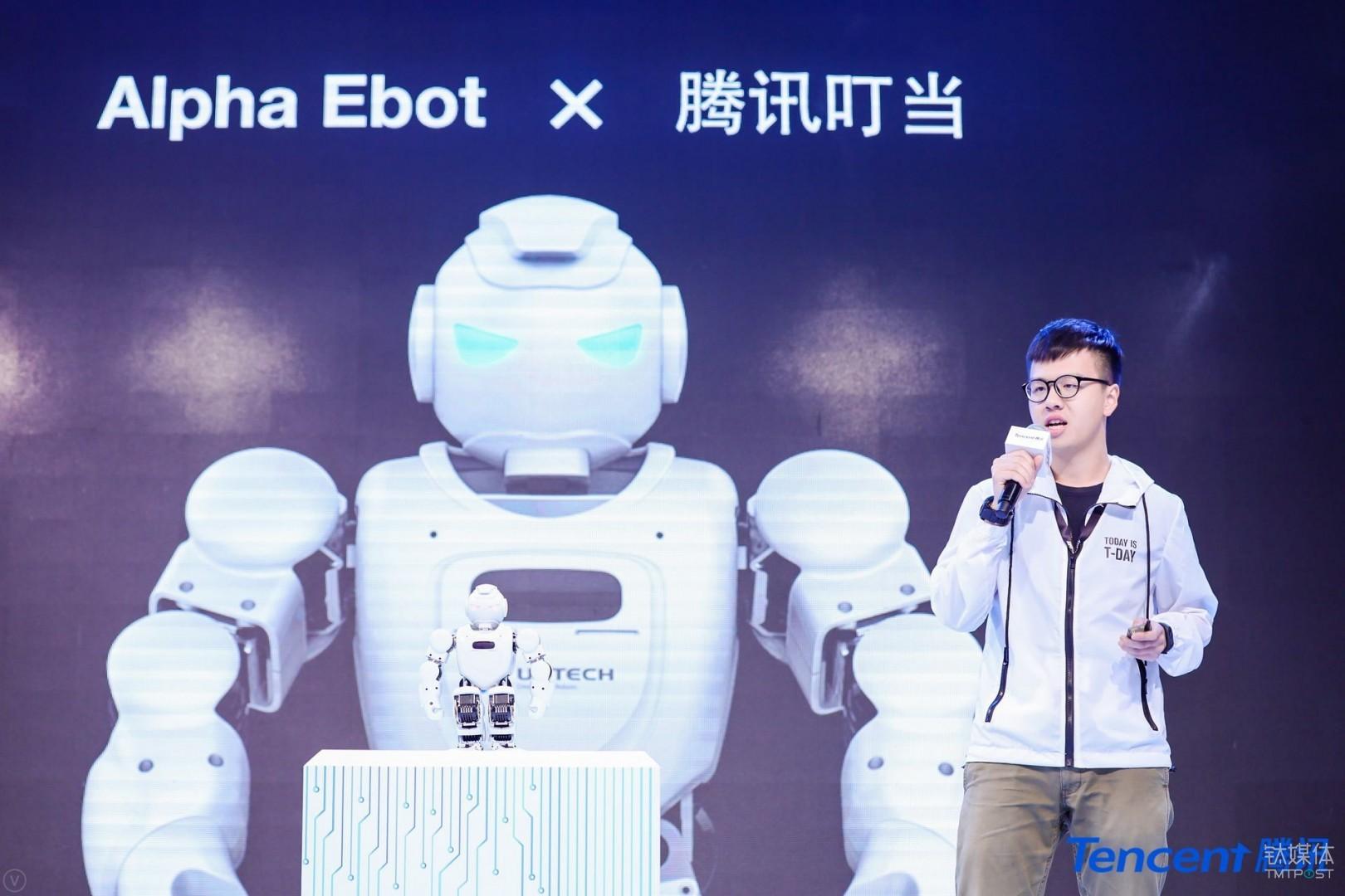 腾讯叮当合作的机器人