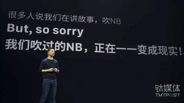 """贾跃亭被法院列入""""老赖""""名单,坐飞机、高消费等行为被受限   12月12日坏消息榜"""
