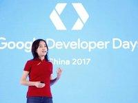 谷歌 AI中国中心正式成立,由李飞飞亲自率队 | 钛快讯