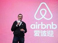 分享住宿的下半场,已经盈利的Airbnb在中国还准备怎么玩?