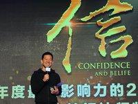 """贾跃亭四次被法院列入""""老赖""""名单,乐视网发公告提醒投资者风险"""