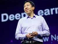 【钛晨报】 吴恩达宣布创业新项目Landing.ai ,用AI推动制造业转型