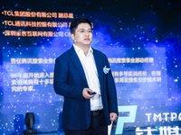 豪客互联 CEO 孙良:不必为 AI 焦虑,中美是世界两极,其它市场潜力巨大 | T-EDGE 2017
