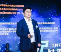 豪客互联 CEO 孙良:不必为 AI 焦虑,中美是世界两极,其它市场潜力巨大   T-EDGE 2017