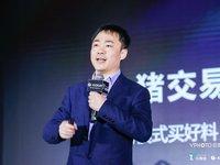 农信互联总裁薛素文:有着六千多年历史的养猪行业,如何用数字来重组