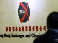 港交所支持双重股权制度,将吸引更多中国本土公司赴港上市
