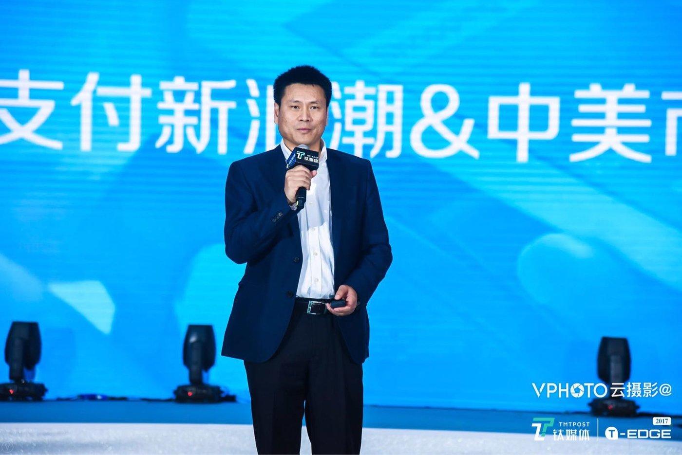 Citcon CEO 黄春波